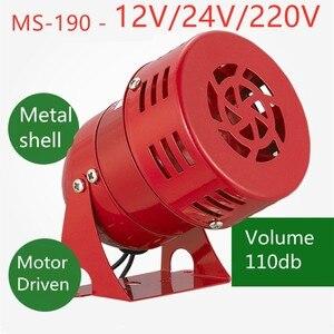 AC 220V 110V DC 12V 24V 110DB Mini Metal Motor Siren Industriële Alarm Geluid elektrische guard tegen diefstal Mine alarm MS-190(China)