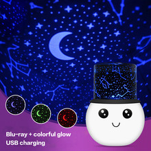 RGB 3 Color Star Projector Lamp Colorful LED Night Light 1200mAh Lithium Battery USB Charging Star Projector