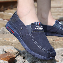 Blue Old Bei Jing Cloth Shoes Men Casual