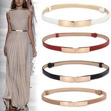 Платье с поясом простые универсальные модные женские кожаные пояса тонкие металлические золотые эластичные пряжки Пояс аксессуары для платья