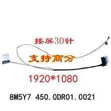 Dell vostro 15-3573 3576 cabo de tela 3578 3572 3568 cabo de tela p63f
