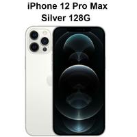 Silver 128G