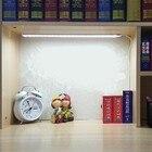Led Desk Lamp USB Ha...