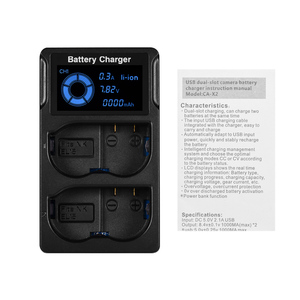 Image 3 - NEW Portable Dual Slot USB Camera Battery Charger for Sony A6300 6500 A7M2 R2 with LCD Display Quick Camera Battery Charger
