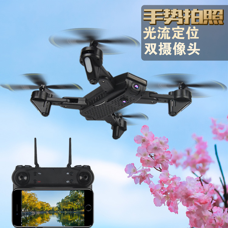 Hot Sales S169 Optical Flow Folding Quadcopter Gesture Sensing High-definition Aerial Photography Remote Control Set High Unmann
