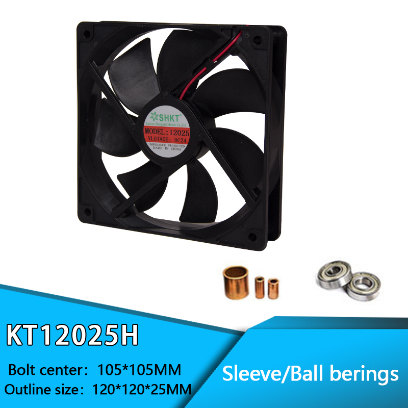 KT12025H Brushless PC Case CPU Cooler Cooling DC Fan 2 Pin 12 V / 24 V Sleeve And Ball Bearing 120mm X 25mm