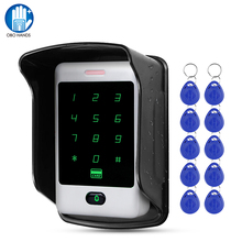 RFID Standalone Touch Metal Access Control With 10 Keychains 125KHz ID Waterproof Cover For Door Access Control System 8000 user