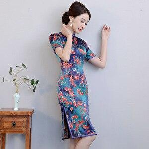 Image 4 - 2020 promosyon kat uzunlukta yüksek Quinceanera bahar yeni ipek Cheongsam kadınlar uzun Retro Fit kısa kollu elbise toptan