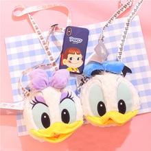 Kawaii SIZE 27CM Cartoon Duck Plush Backpack Baby Kids Kindergarten Satchel Messenger BAG