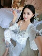 Pijama de seda helada para mujer, traje de tres piezas, Sexy, de encaje, para verano y otoño