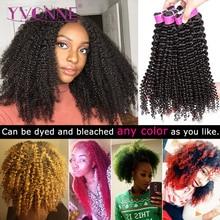 YVONNE 4A 4B кудрявые девственные волосы 3 пряди бразильские волосы плетение пряди человеческие волосы натуральный цвет