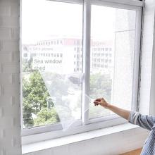 2020 samoprzylepne proste anty-komary sha chuang wang niewidoczne ekrany DIY skalowalne ekrany szyfrujące z rzepem tanie tanio Okno Hook Loop Zapięcie NYLON Decoration Stealth Pest Control Easy-to-Clean Light Weight Good Ventilation Corrosion-Resistant