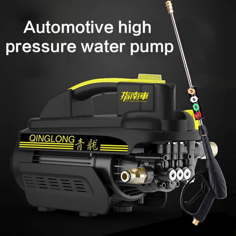 High Power 220v Automatic Car Wash Pump High Pressure Water Gun Car Washer Portable Water