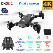 2020 New drone KK6 RC Drone 4K HD Dual Camera 50X Times Zoom