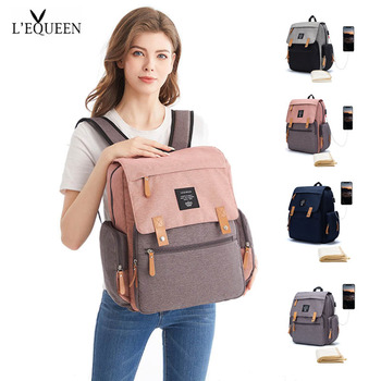 Lequeen Diaper bag Backpack mummy bag  Mother Baby Bag  Free stroller hooker Diaper PAD USB charge Baby accessories Baby care bebebebek baby care bag mother baby care backpack