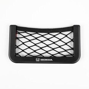Автомобильная сетка для хранения сумка держатель телефона Карманный Органайзер Для Mugen Мощность Honda Civic Accord CRV вариабельности сердечного