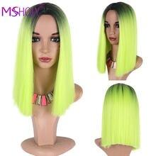 Peruca reta sintético curto bob perucas ombre dois tons verde cosplay perucas para preto branco feminino meninas lolita bonito perucas msholy