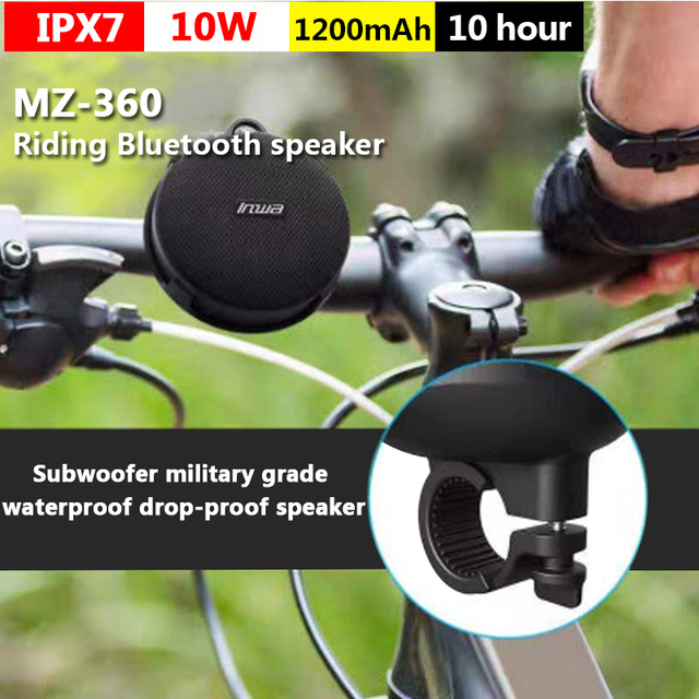 waterproof Bluetooth Speaker for both Bicycle and Showers  2
