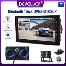 7 дюймовый bluetooth грузовик dvr рекордер ahd1080p cctv 2 х