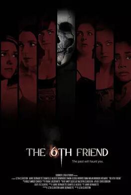 第六位朋友