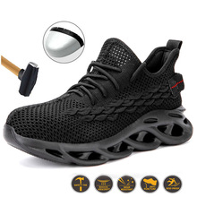 New men's steel-toed work safety shoes for 2020, lightweight, breathable, smash-proof, puncture-resistant and non-slip safety sh