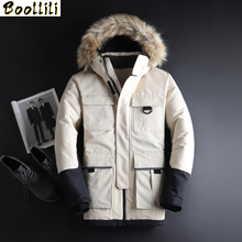 New Arrival Men Duck Down Long Jacket Coat Man Winter Warm Thicken Parkas Windproof Down Coat For Man Parka Jacket cheap Loose 61912 Casual zipper Full Epaulet Wave Cut Adjustable Waist Pockets Zippers Thick (Winter) Broadcloth Polyester Acetate