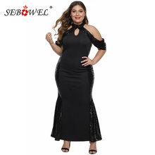 Соблазнительное платье макси sebowel с открытыми плечами и блестками