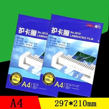 100 шт./лот 70 mic, A4 термоламинирующая пленка PET для фото/файлов/карт/картин Пленка для ламинирования в рулоне пластиковая пленка Plastifieuse