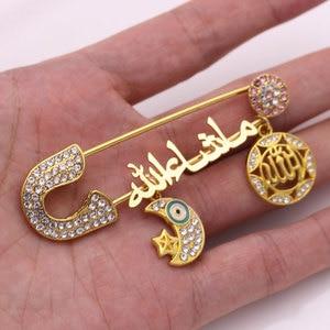 Image 3 - Musulmán mashalah en la media luna árabe amuleto estrella de la Luna, broche de Dios, pin de bebé
