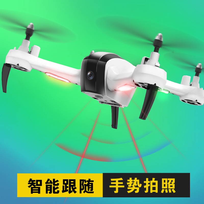 Four-axis Airplane Aircraft Remote Control Mini Helicopter Unmanned Aerial Vehicle Aerial Photography High-definition Profession