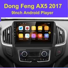 64GB Android 10รถมัลติมีเดียGPSสำหรับDong Feng AX5 2017 9นิ้วเครื่องบันทึกAutoradioบลูทูธสเตอริโอหัวหน่วย
