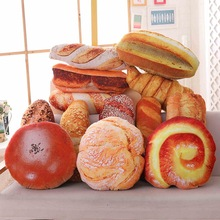 Simulational Bread Plush Pillow Creative Food Plush Toy Funny Fastfood Nap Pillow Cushion Home Decor Kids Toy Birthday Gift