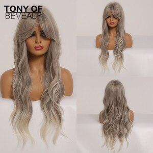 Image 5 - ロング波状合成かつら黒人女性のためのアフリカ系アメリカ人オンブル茶色と自然な髪のかつら前髪耐熱コスプレかつら