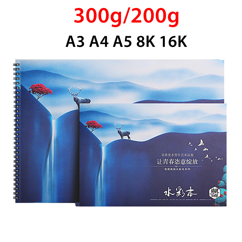 YDNZC A3/A4/A5 Professional Watercolor Paper 20Sheets 200g 300g Art Hand Painted Watercolor Book For Artist Student