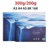 YDNZC A3/A4/A5 Professionele Aquarel Papier 20 Vellen 200g 300g Art Hand Geschilderd Aquarel Boek artiest Student
