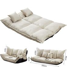 Envío Gratis plegable doble perezoso sofá piso sofá Tatami cama doble-propósito dormitorio padre-hijo fiesta juegos de cama silla