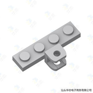Plate Parts Building-Block-Accessories with Coupling-Link Double-Moc DIY 98263 Special-1x4
