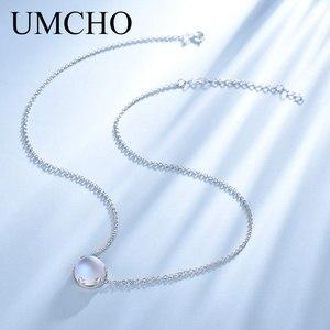 Image 3 - UMCHO s925 Silber Aurora Anhänger Halskette Halo Kristall Edelstein Maßstab Licht Halskette für Frauen Elegante Schmuck Geschenk