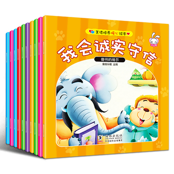 10Books 0-3-6 year Old Kindergarten Baby Character Training Picture Book Children EQ Story Book Early Education Enlightenment
