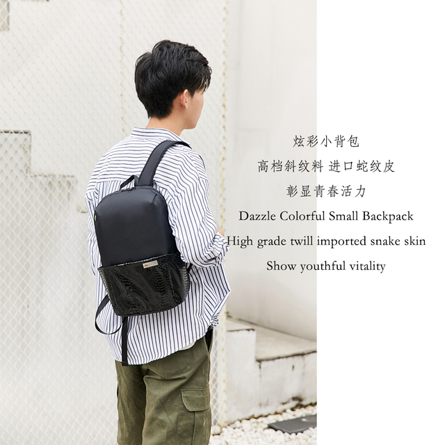 Yinjue Dazzle Colorful backpack campus style multi-functional leisure outing Mini waterproof shock absorption student backpack