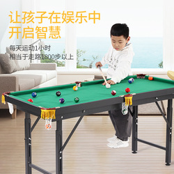 Large Size Table Size Mini Small Billiards Indoor Household Large Children's Desktop Small Large Size Non-Unisex
