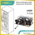 Конденсаторный блок HMBP с воздушным охлаждением 3/4 л. С.  с роторным компрессором  большой выбор для охладителей бутылок/напитков и торговых м...