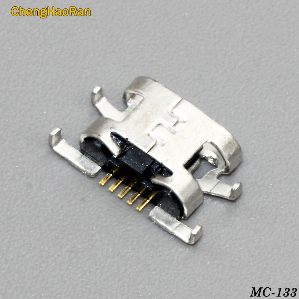 MC-133B
