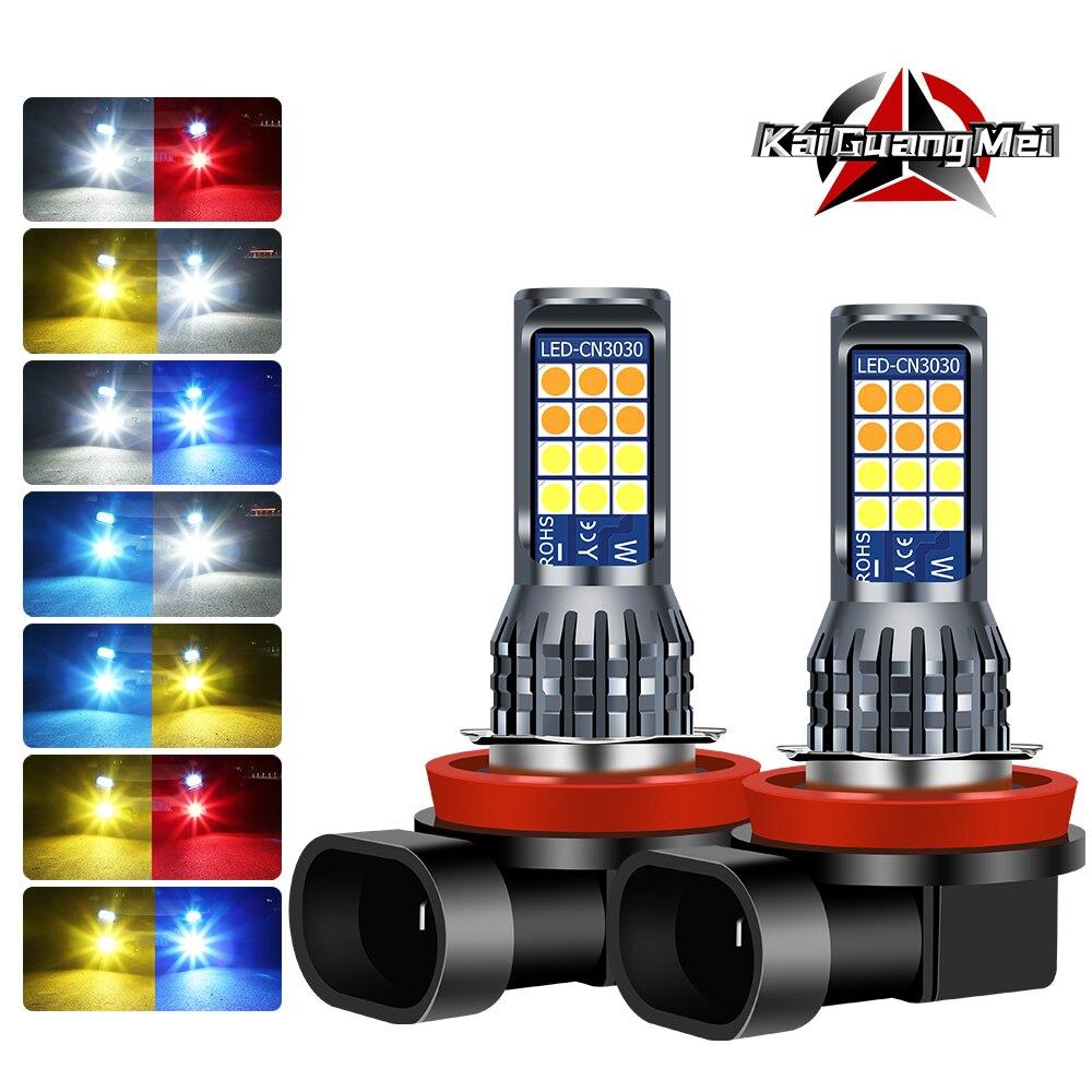 2 pièces H8 H9 H11, Led 3030 puces intégrées deux couleurs, 24 SMD, haute puissance, LED lampes de phare et de brouillard, lentille dampoule DC 12V, 2 pièces