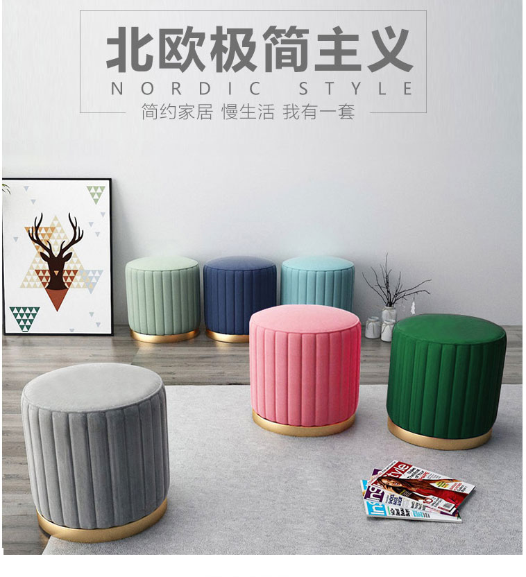 New Luxury Nordic Fabric Macaron Color Dressing Stool  Change Shoes Small Sofa Fashion Living Room  45*38cm