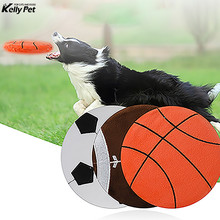 New Dog Flying Discs Pet Fleece Biting Teeth Clean Sounded Puppy Chew Toy Basketball Football Squeaky Toys Training Supplies