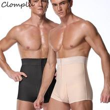 Clomplu 2019 Shapewear High Waist Shaper Mens Control Panties Spandex Body Shapers Butt Lifter Weight Loss Underwear