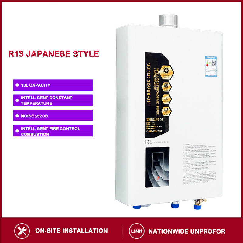 13 Liters Ultra-quiet DC Inverter Constant Temperature Gas Water Heater Strong Row Microcomputer Type Natural Gas Water Heater
