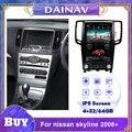 Автомобильный мультимедийный плеер с вертикальным сенсорным экраном 12,1 дюйма, GPS-навигация для nissan skyline 370gt 2008, автомобильное стерео радио, г...
