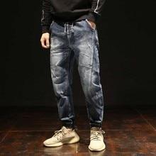 Новые мужские джинсы, хлопковые шаровары, мужские Свободные мешковатые джинсы размера плюс, джинсы для бега с эластичной резинкой на талии, потертые джинсовые штаны, Мужская джинсовая одежда